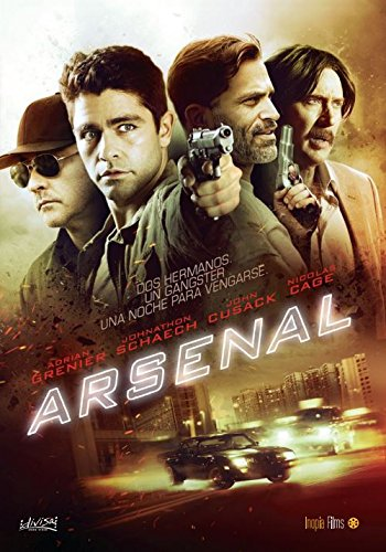 Arsenal (southern fury) [DVD]