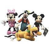 Preis Spielzeug Mickey Mouse Mini Bohne Satz (Mickey/Minnie / Pluto/Goofy)