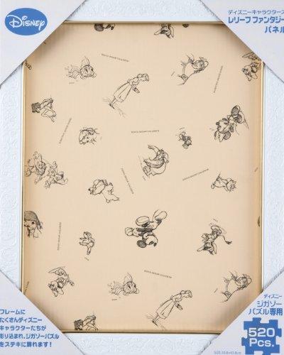 Self-Portrait Puzzle Disney All Stars [Relief Fantasy Panel] (White) Portrait Panel