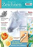 Freude am Zeichnen 25 (Illustrierte Ausgabe 2016) [Hobby-Journal]
