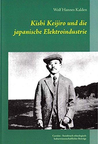 Kishi Keijiro und die japanische Elektroindustrie (Carrière) (Elektromotoren Jahrhundert)