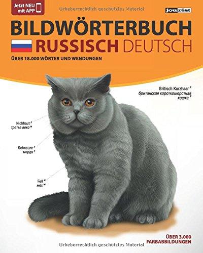 JOURIST Bildwörterbuch Russisch-Deutsch: 18.000 Wörter und Wendungen
