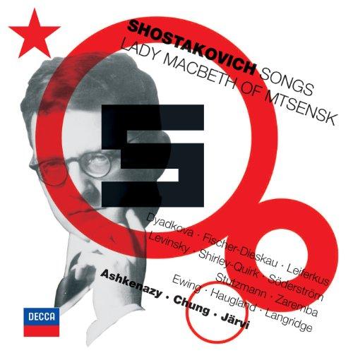 Shostakovich: Suite on Poems of Michelangelo, Op.145 - 8. Creativity (Sonnet 61) - Suite Digital Creativity