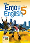 New Enjoy English 5e - Manuel + DVD rom