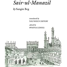 Sair–ul–Manazil