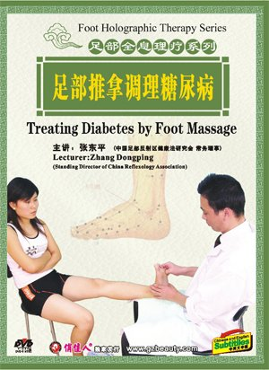 Treating Diabetes by Foot Massage [DVD]