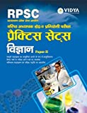 RPSC Senior Teacher Grade 2 Exam Practice Sets Science Paper 2