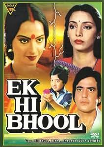 Ek Hi Bhool