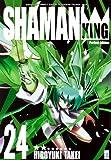 Shaman King. Perfect edition: 24