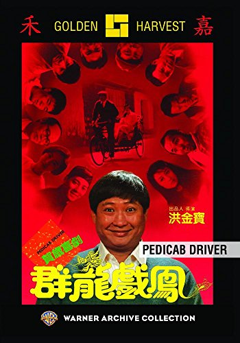 pedicab-driver-golden-harvest