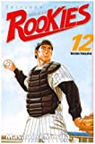Rookies, tome 12