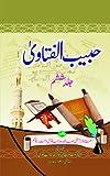 Habib-ul-Fatawa -6 (Urdu-Arabic)(HB)
