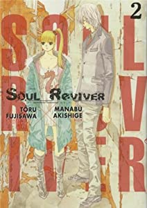 Soul Reviver Edition simple Tome 2