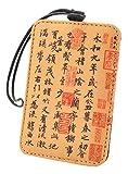 Koala Superstore Souvenir-Silk Gepäckanhänger im Chinesischen Stil Kofferanhänger, Kalligraphie Schreiben
