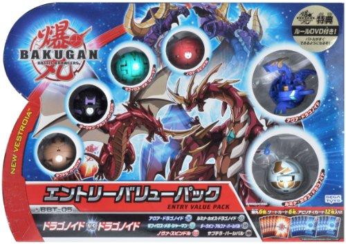 Bakugan BBT-05 entry pack