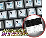 KOREAN ENGLISH NETBOOK KEYBOARD STICKERS WHITE BACKGROUND - Best Reviews Guide