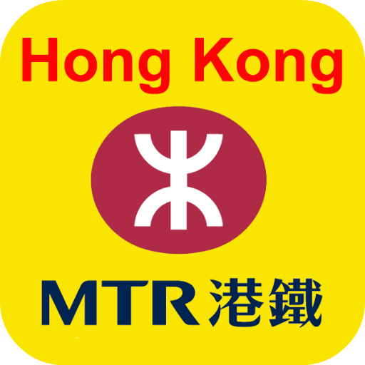 hong-kong-transport