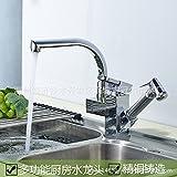 Maifeini Küche Armaturen _ Doppelte Wasserhahn Heißen Und Kalten Waschbecken Versenkbare Rotierenden Kupfer Waschbecken