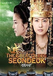Great Queen Seondeok 1 [DVD] [2009] [Region 1] [US Import] [NTSC]