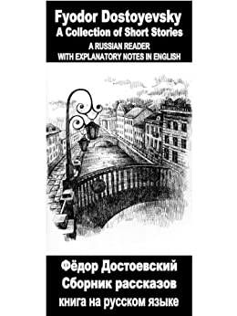foreign languages and facebook essay Foreign languages and facebook essay sample this paper focuses on the challenges students face during learning specific vocabulary of business english (be) course and how to facebook to help them overcome this issue.
