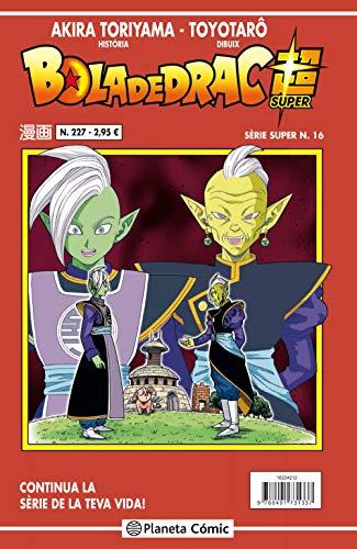 Bola de Drac Serie Vermella nº 227 (vol 4) (Manga Shonen) por Akira Toriyama