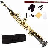 Cecilio SS-280BNG Saxophone Soprano SiB Noir/Doré