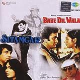 #2: Sitamgar/Bade Dil Wala