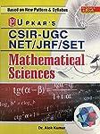 Upkar's CSIR-UGC Net/JRF/SET Mathematical Sciences