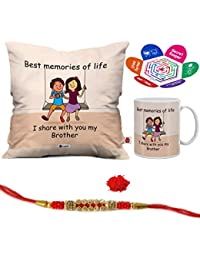 Indigifts Memories With Brother Quote Printed Beige Coffee Mug And Cushion Cover 12X12 With Filler