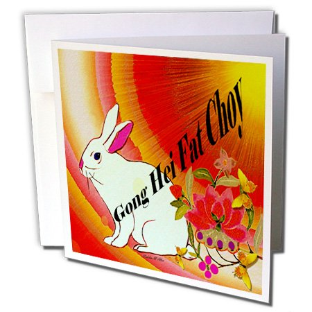 3drose-8-x-8-x-025-inches-greeting-cards-set-of-12-gong-hei-fat-choy-happy-new-year-gc-6542-2
