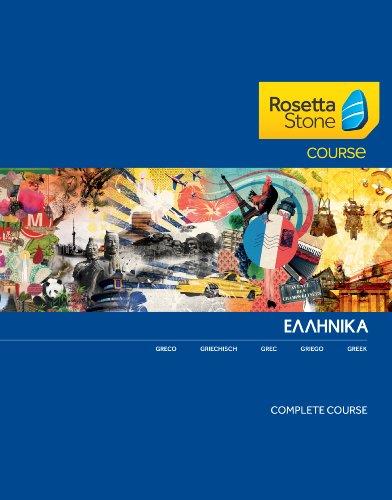 Rosetta Stone Course - Komplettkurs Griechisch [Download]