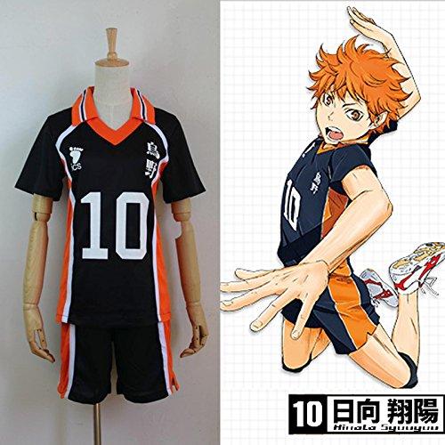 Haikyuu!! Karasuno High School Uniform Jersey No.10 Daichi Sawamura Shirts Cosplay Kostüm ()