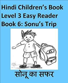 Sonu's Trip (Hindi Children's Book Level 3 Easy Reader 6) by [Verma, Dinesh]