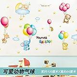 YJYZKAWRPL Stickers Muraux Auto-Adhésifs Cartoon Chaton Animal Ballon Autocollants Décoration Chambre Animalerie Chambre Stickers Muraux 109 * 64Cm G