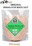 #5: RG Original Himalayan Pink Rock Salt ( 900 Gms.)