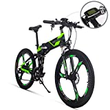 RICH BIT® Bici elettriche RT860 250W*36V 12.8Ah e bike Mountain MTB bici elettrica pieghevole pedalata assistita shimano 21 velocità freni a disco e Smart Bike computer