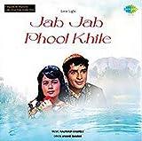 Record - Jab Jab Phool Khile