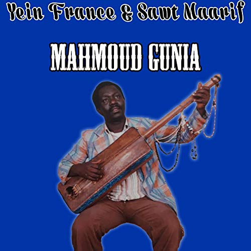 mahmoud gunia mp3