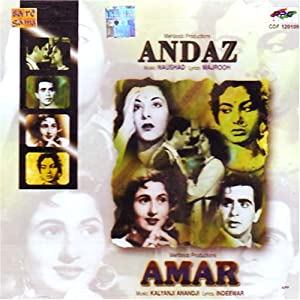 various -  Seeta Aur Geeta --- Andaz
