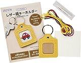 cosmo kit de bordado de punto de cruz del tono de piel del coche llavero No.5007-6