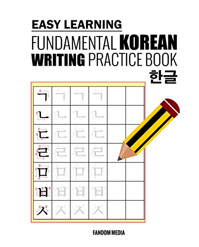 Easy Learning Fundamental Korean Writing Practice Book (English Edition)