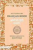 Dictionnaire français-hindi
