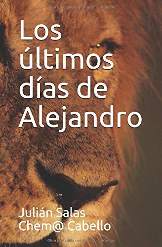 Los últimos días de Alejandro