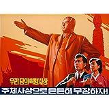 North Korean Propaganda Poster A3 Print