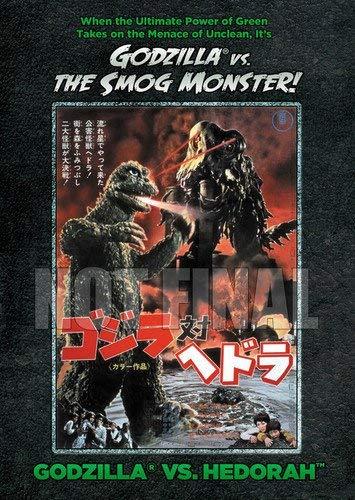 Godzilla Vs. Hedorah by Akira Yamauchi