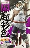 Naruto Shippuden High Spec Colore Figura 4 Killer singolo articolo (japan import)