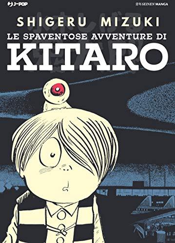 Le spaventose avventure di Kitaro