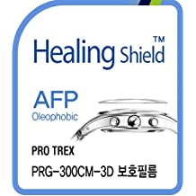 Healingshield Protectores de pantalla Oleophobic AFP Clear Film for Casio Watch Protrek PRG-300CM-3D [Front 2pcs]