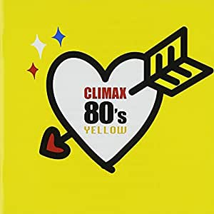 Climax 80's Yellow [2cd] [Import allemand]