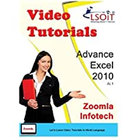 LSOIT Advance Office Tutorial - Advance Excel, Excel Tips and Tricks Video Tutorials (DVD)